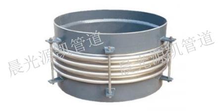 新疆金属软连接厂在哪 晨光源凯管道设备供应