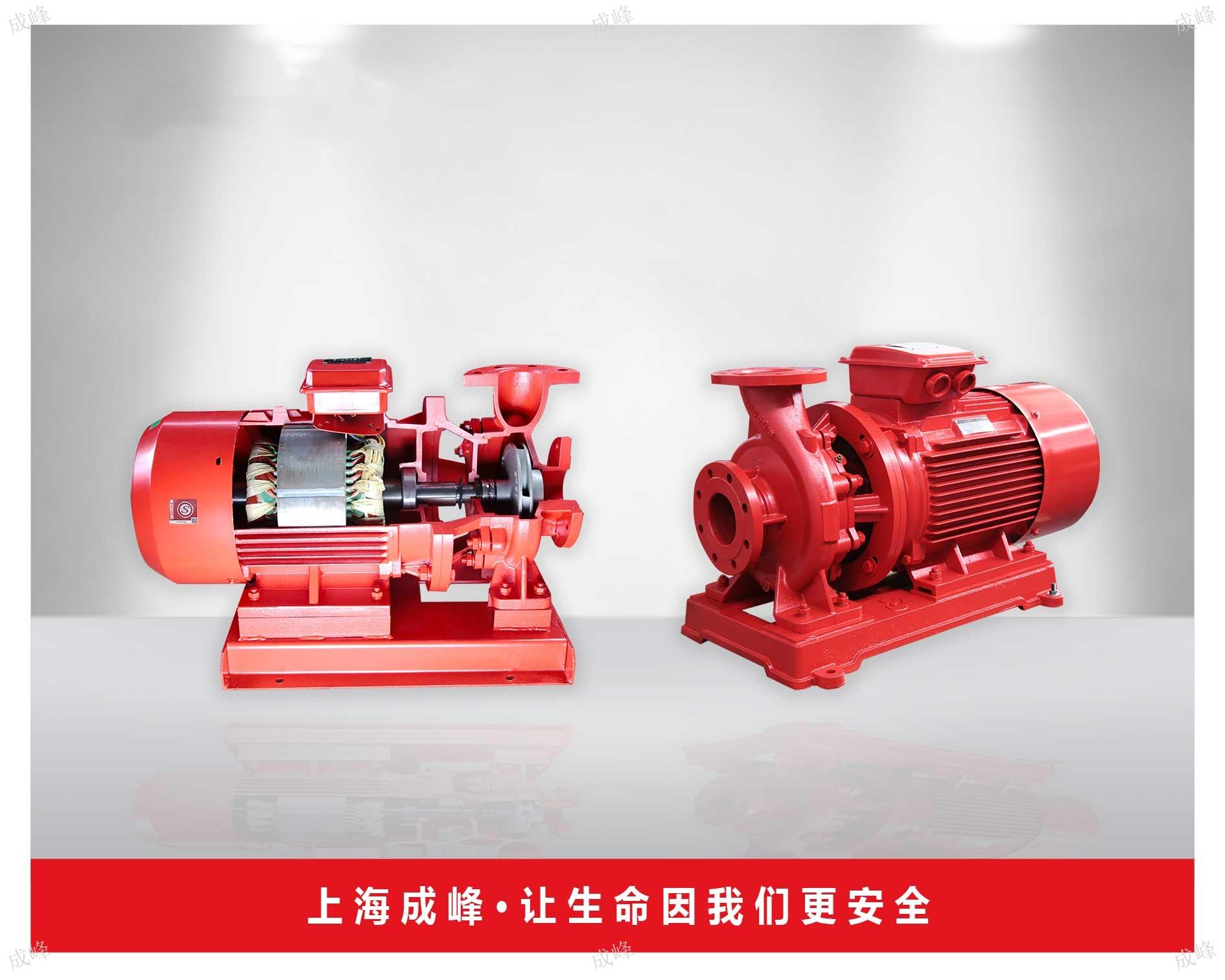 上海成峰流体设备有限公司