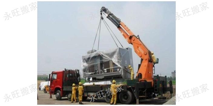 江蘇貨車公司廠房搬運具 信息推薦「無錫永旺搬家供應」