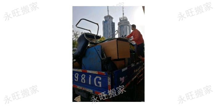 無錫質量商鋪搬運公司 歡迎咨詢「無錫永旺搬家供應」