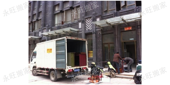 無錫學校商鋪搬運 歡迎來電「無錫永旺搬家供應」