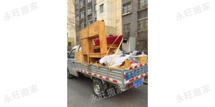 惠山区长途长短途搬家公司哪家好