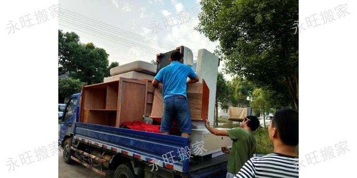 專業長短途搬家收費 服務為先「無錫永旺搬家供應」