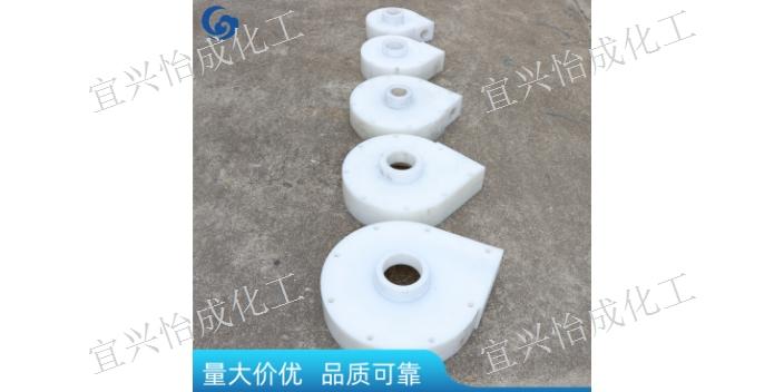 天津工程塑料泵配件工作原理