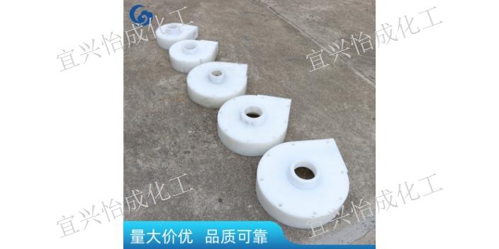 海南塑料泵配件厂家报价