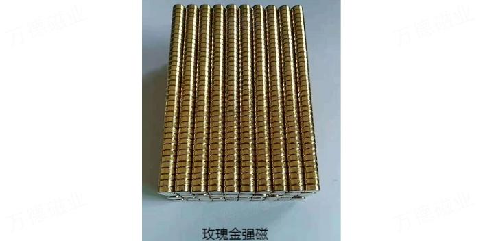 广东超导强力磁铁 有口皆碑 东莞市万德磁业供应