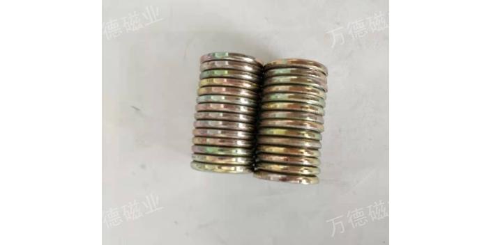 广东钕镍钴强力磁铁 欢迎来电 东莞市万德磁业供应