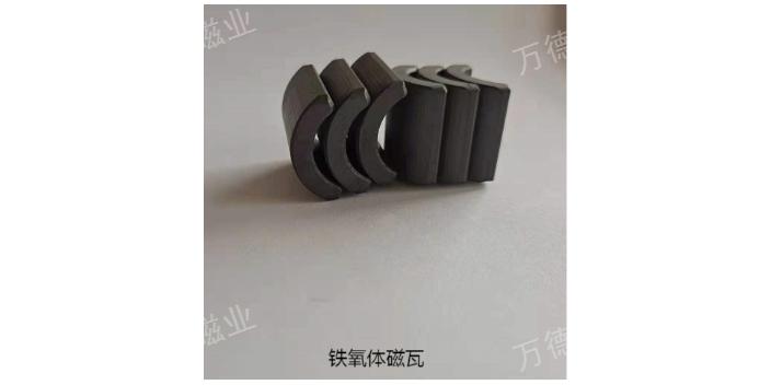 鳳崗圓形強力磁鐵