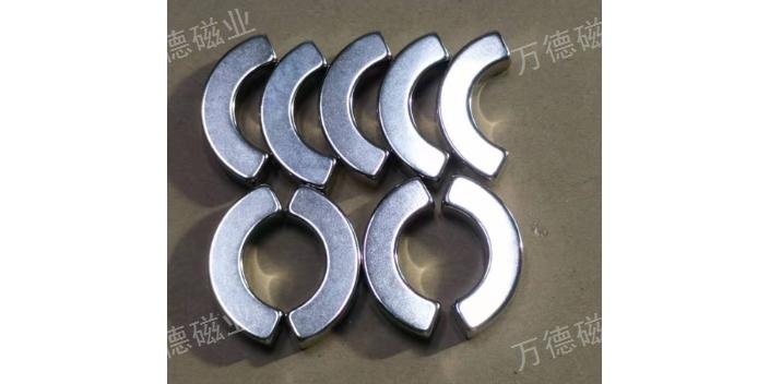 广东高温强力磁铁 服务至上 东莞市万德磁业供应