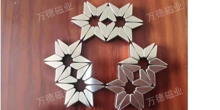 樟木头强力磁铁制作