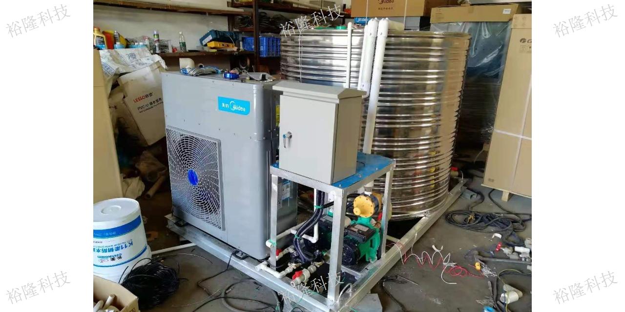 湖北美的空氣能一體機代理商 歡迎來電「東莞市裕隆節能科技供應」