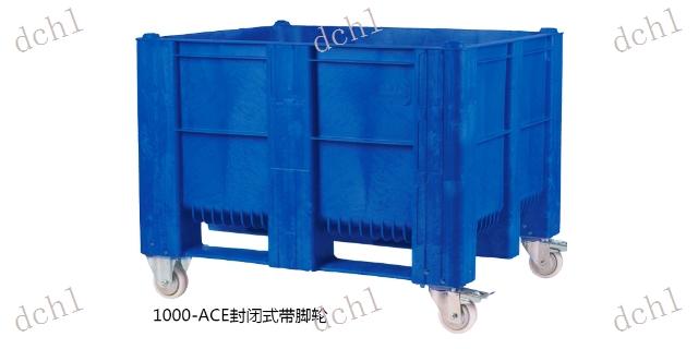 汕尾專業卡板箱貨源充足 推薦咨詢「東莞市德成環力保塑膠制品供應」