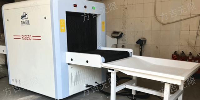廣東租賃安檢機輻射影響 值得信賴 深圳市方吉無限科技供應