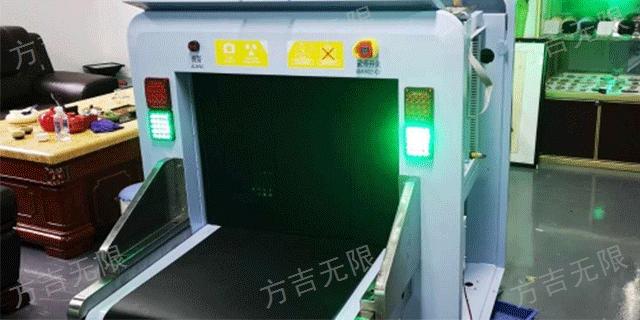 天津購買安檢機檢修 服務至上 深圳市方吉無限科技供應