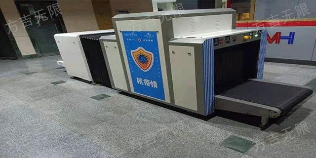 深圳市方吉无限科技有限公司