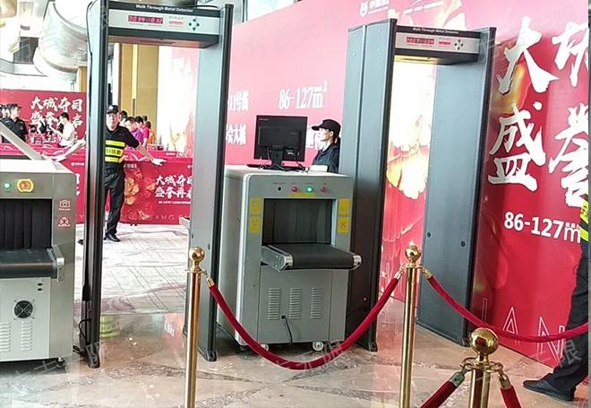 湖南多功能安检门哪个好 服务至上 深圳市方吉无限科技供应