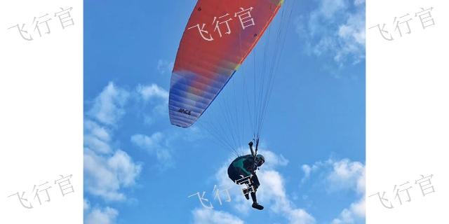 滑翔傘培訓報名