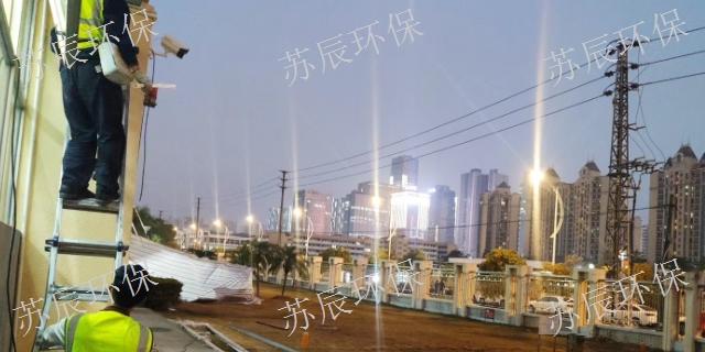 中山排水末端在线监控设备市场价格 多少钱 广东苏辰生态环境科技供应