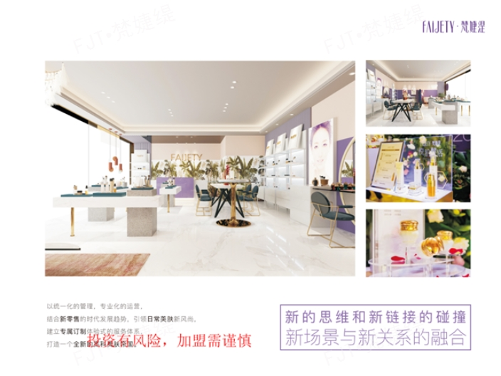 北京水招商加盟聯系電話 歡迎來電 廣州瑪迪珈生物供應