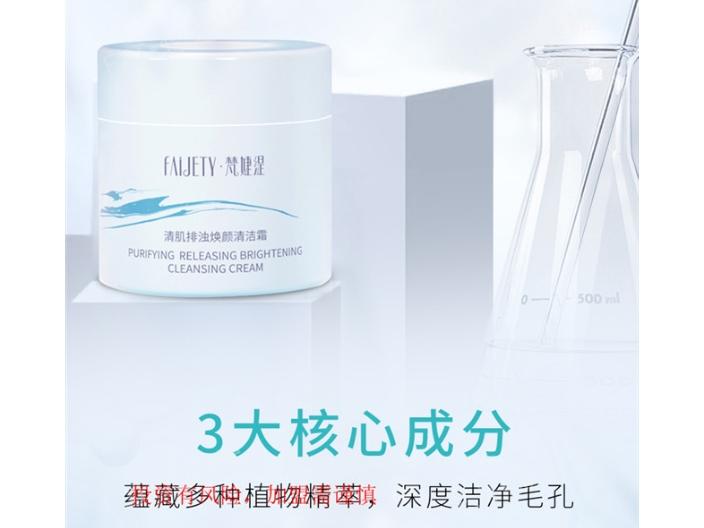 江苏护肤品定制招商加盟哪个好 值得信赖 广州玛迪珈生物供应
