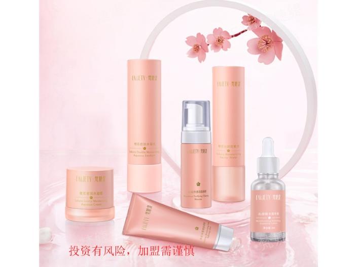 山西眼霜招商加盟平台 铸造辉煌 广州玛迪珈生物供应