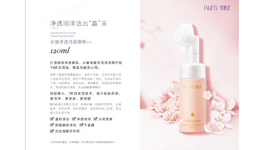 安徽美容院套盒新媒體直播銷售 信息推薦「廣州瑪迪珈生物供應」