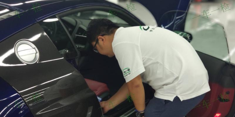 青浦区口碑二手车司法鉴定技术指导 服务至上「上海花成汽车科技供应」
