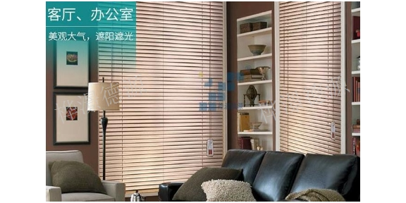 博州办公窗帘厂家联系方式