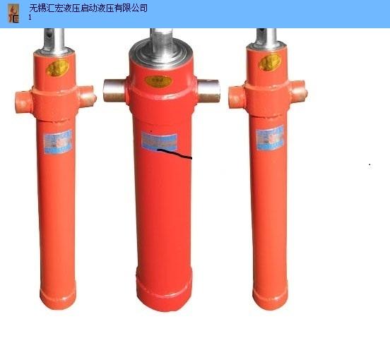 扬州油缸厂家 无锡市汇宏液压供应
