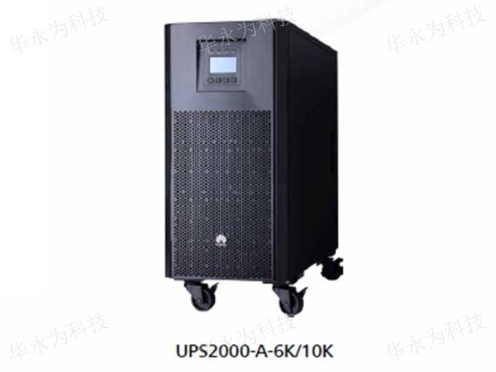 专业UPS不间断电源怎么充电