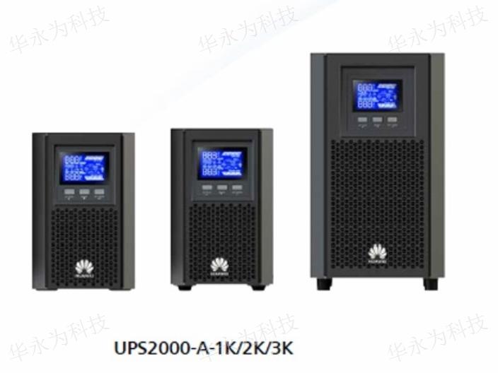 海南便攜式UPS不間斷電源怎么使用 服務至上 華永為科技信息供應