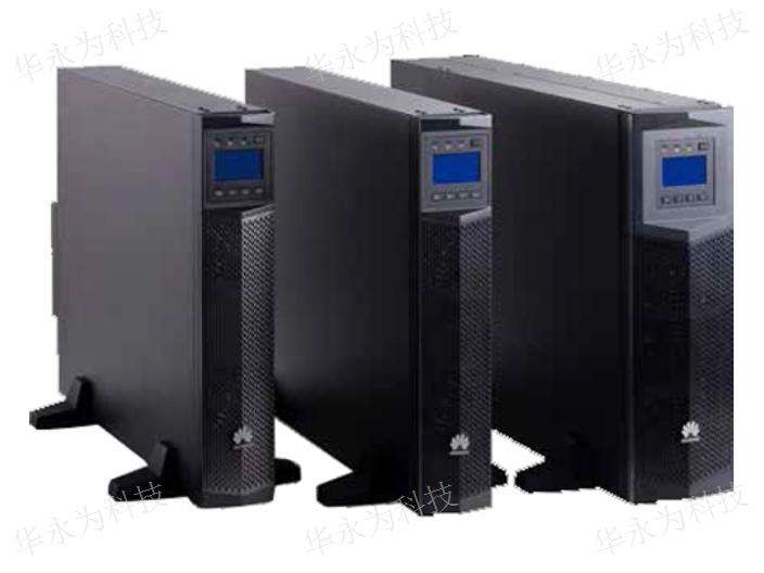 廣東UPS不間斷電源多少錢 誠信為本 華永為科技信息供應