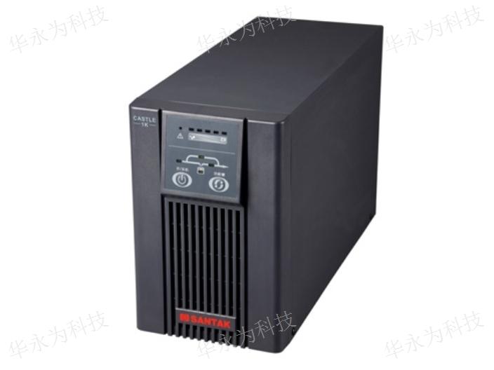 廣東UPS不間斷電源價格 真誠推薦 華永為科技信息供應