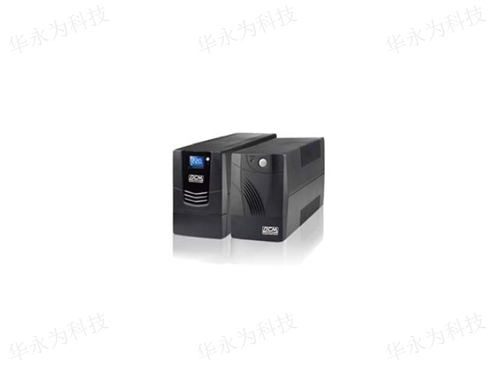 廣東購買UPS不間斷電源價格 真誠推薦 華永為科技信息供應