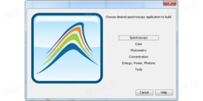 天津海洋光谱仪软件有人买过吗 有口皆碑 蔚海光学仪器供应