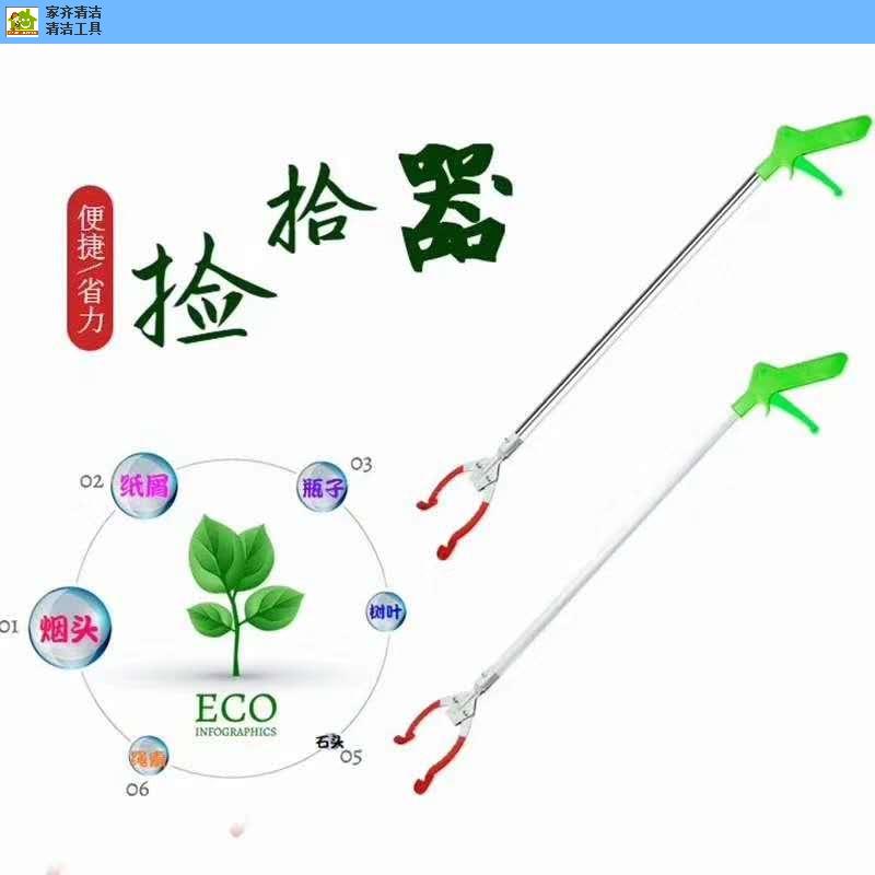 聊城清洁工具出售 信息推荐 萧县家齐清洁制品供应