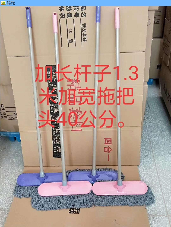 日照施工清洁工具哪种好用 信息推荐 萧县家齐清洁制品供应