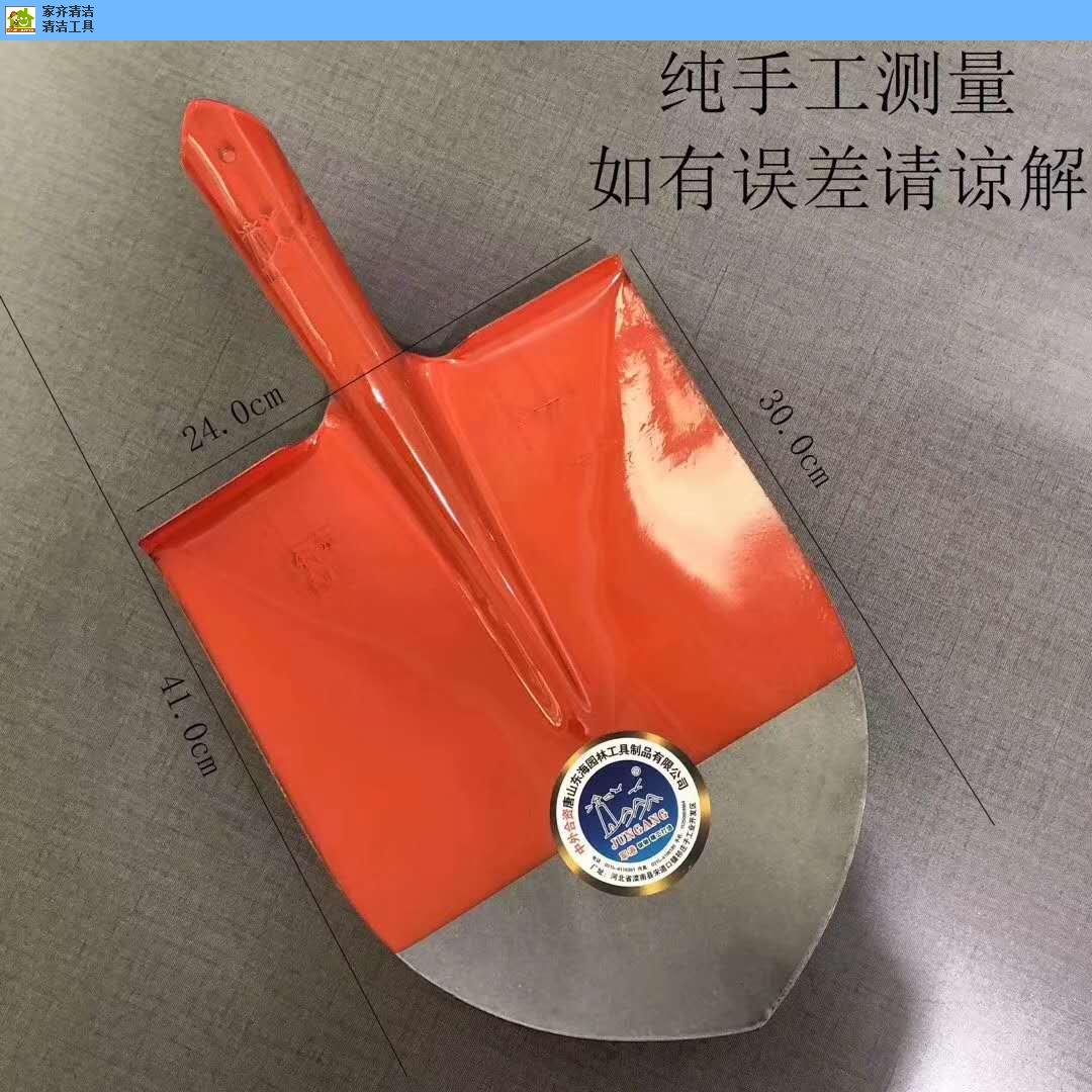 上海企业清洁工具价格 诚信为本 萧县家齐清洁制品供应