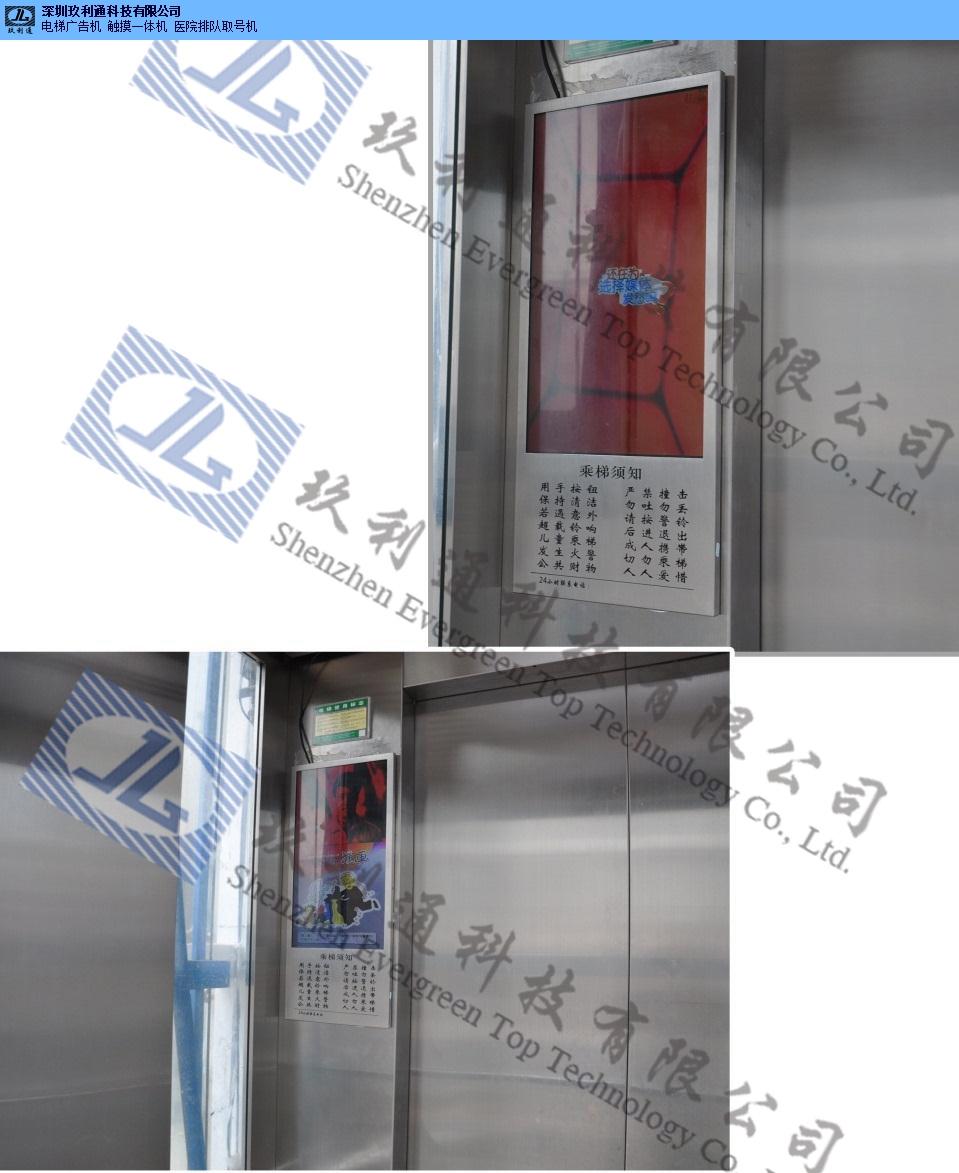 吉林小区电梯广告机厂家供应 深圳市玖利通供应