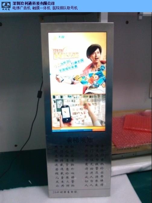 重庆应急照明电梯广告机厂家现货 深圳市玖利通供应