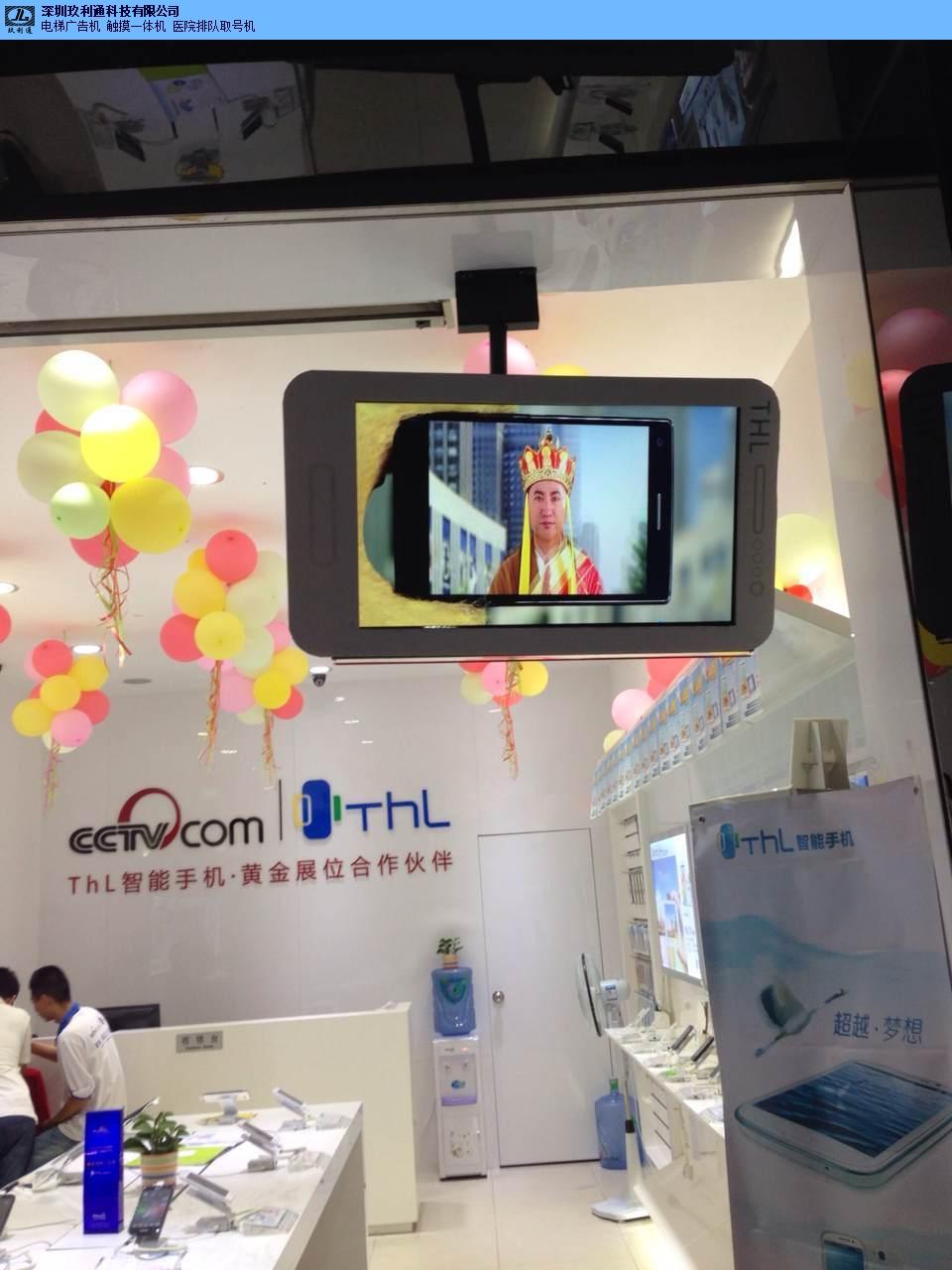 上海浦发银行双面吊挂广告机全国发货 深圳市玖利通供应