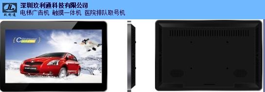 吉林高亮广告机定制 深圳市玖利通供应