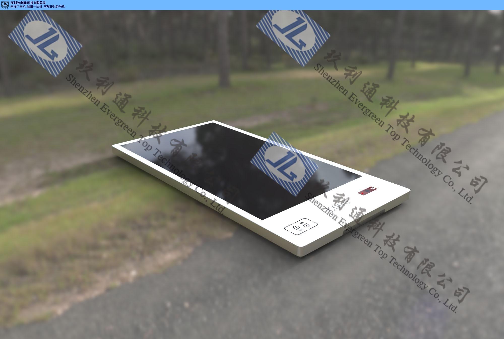 自助终端医院刷卡机 深圳市玖利通供应