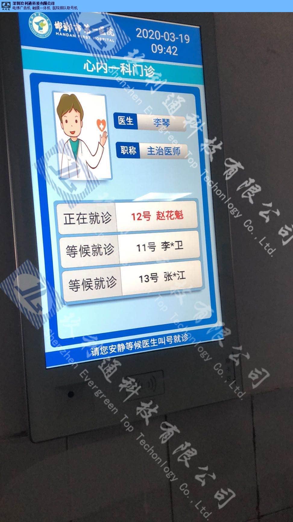 河南医院刷卡机厂家直销 深圳市玖利通供应