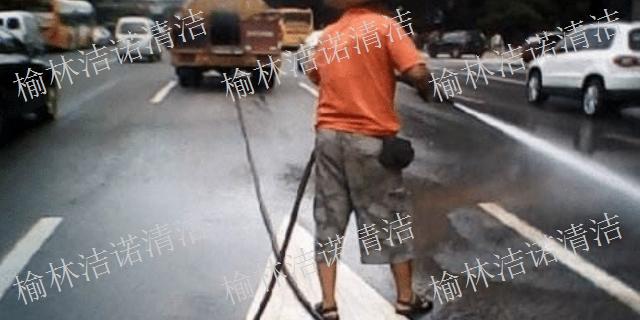 定边饭店隔油池清理「榆林市洁诺清洁服务供应」