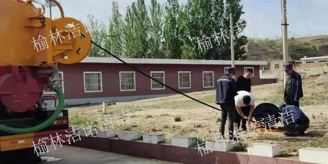 靖邊專業污水清運服務電話「榆林市潔諾清潔服務供應」