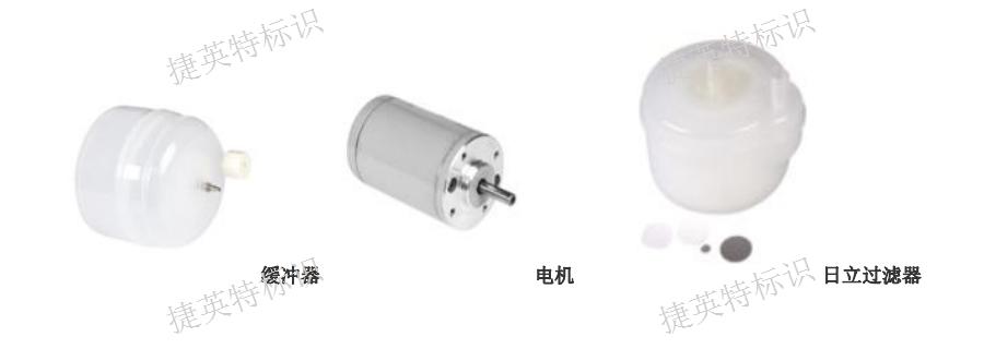 吴中区定制喷码机维修厂家供应 服务为先「江苏捷英特标识设备供应」