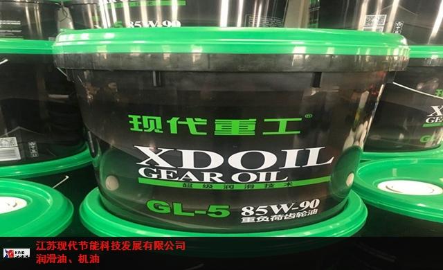 耐用性高现代机油价格优惠 诚信为本 江苏现代节能科技供应