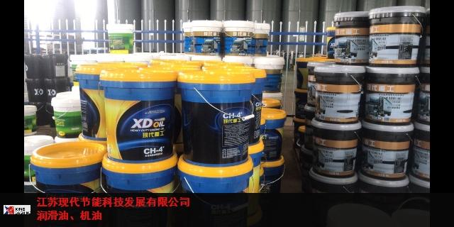 深圳節能潤滑油批發 歡迎咨詢「江蘇現代節能科技供應」