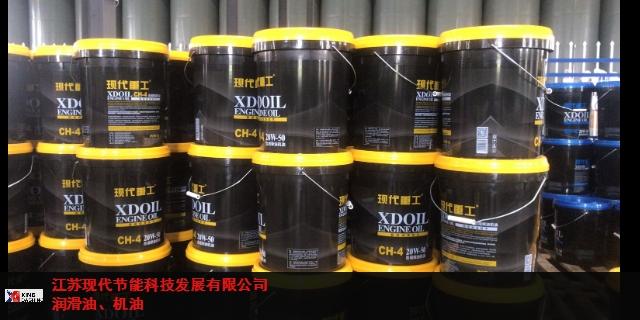 舟山新型节能润滑油 信息推荐 江苏现代节能科技供应